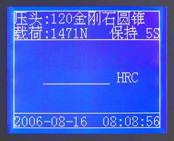 HR1500 全自动数显洛氏硬度计