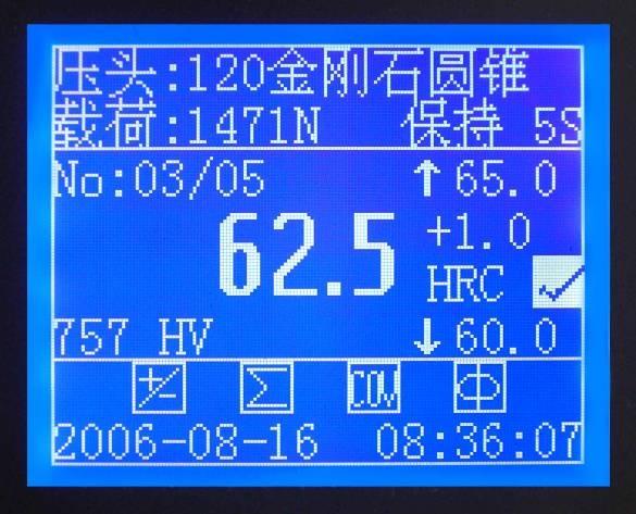 HR150P quan自动数显luo氏硬度计