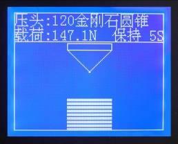 HR450 全自动数显表面洛氏硬度计