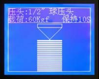 HR150S 全自动数显塑料洛氏硬度计
